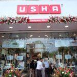 Usha International bets big on small cities, rural markets